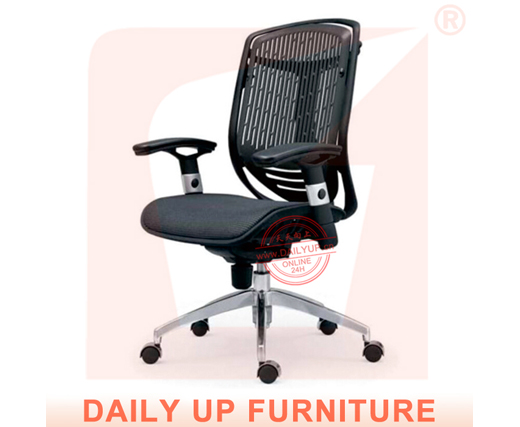 Mesh Back Executive Chair Pictures of Office Furniture ...