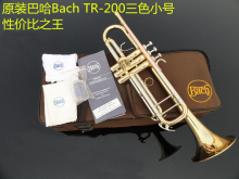 Bach TR-200 Professional Bb Trumpet Instruments Gold and Silver Lacquer Plated Brass Musical Instrument Bb Trumpet