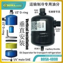 Автомобильный масляный сепаратор является специальной конструкцией для транспортировки холодильного оборудования для защиты swash/wobble компрессора, чтобы сделать возврат масла