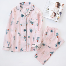 Cotton Breathable Pajamas for Women