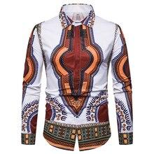 fashion chinese style long sleeve print men shirts slim good quality dress mens tuxedo