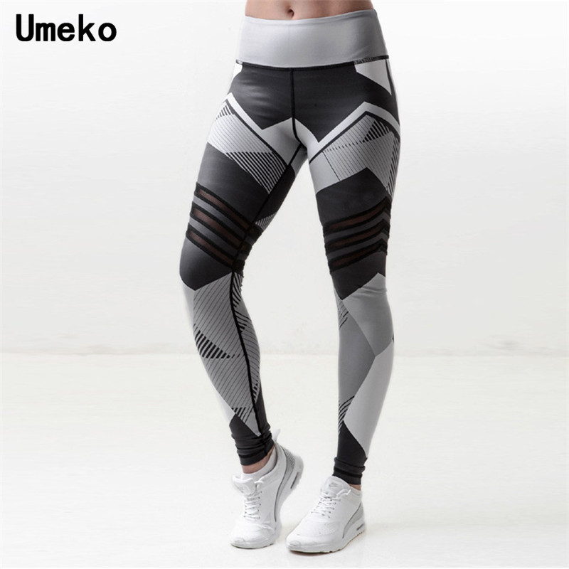 Umeko Bodycon Jogger Pants Women Athleisure Workout High Waist Print Sport Trousers Female Stretchy Fitting Sweatpants Femme