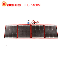 Dokio Solar Panels 160W 18V China Foldable portable for Charger Home System, RV Boat 160 Watt Mono Panels Solar battery charge