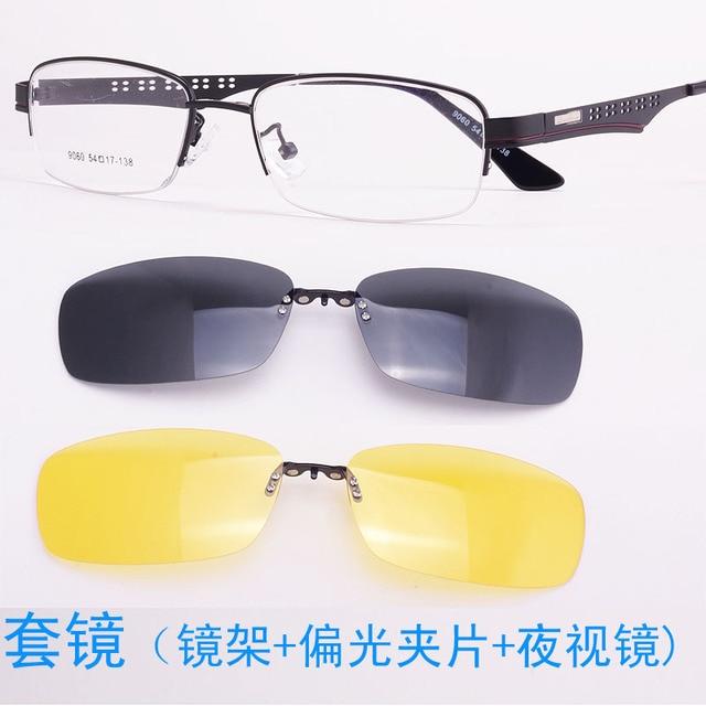 0addea7359 Box Magnet Clip Myopia Polarized Sunglasses Nvgs Sunglasses Myopia Glasses  Frame + 2PCS Magnetic Clip-