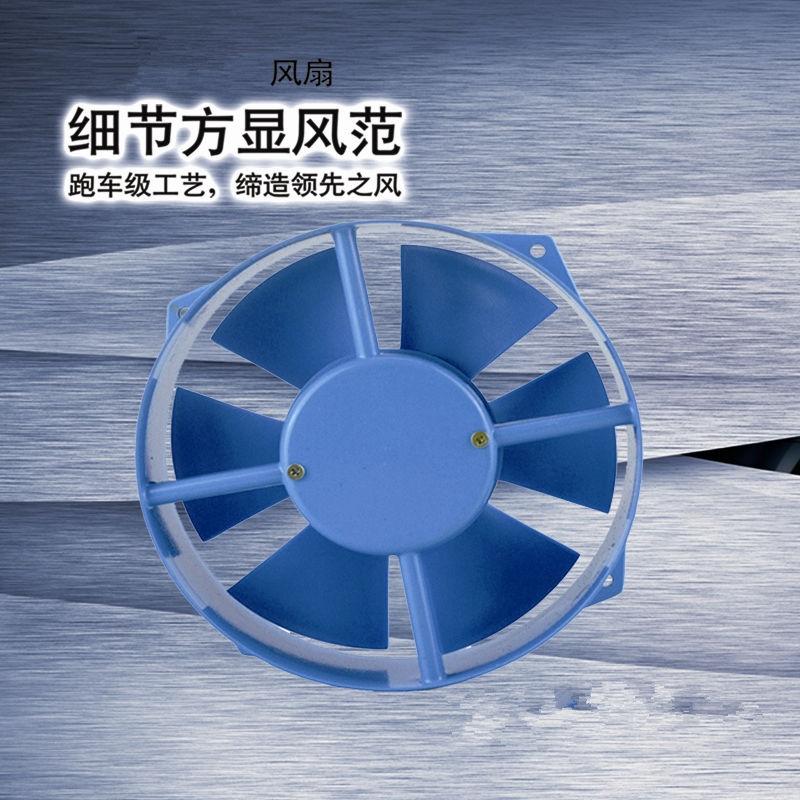 AC Axial Fan Copper Coil 150FZY Industrial Welder Cooling Fan 110V 220V 380V Brushless fan ball axial fan jd12038ac 220v 0 14a 12cm cooling fan