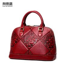 NAISIBAO New real leather-based ladies bag trend Embossing ladies shoulder messenger bag high quality cowhide embossing shell bag