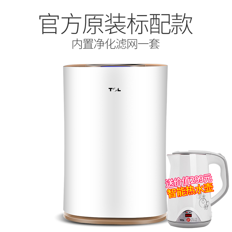Home Bedroom Mute Air Purifier In Addition To Formaldehyde Smog Smoke PM2.5 Sterilization with Humidification Air Filter