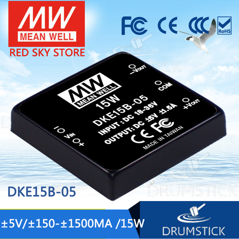 Advantages MEAN WELL DKE15B-05 5V 1500mA meanwell DKE15 5V 15W DC-DC Regulated Dual Output ConverterAdvantages MEAN WELL DKE15B-05 5V 1500mA meanwell DKE15 5V 15W DC-DC Regulated Dual Output Converter