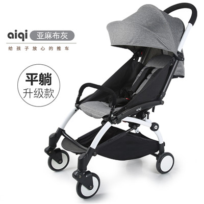 In stock 5.8kg Aiqi light baby ultra-light car umbrella child folding portable summer trolleys baby stroller free gifts lightweight strollers aiqi ultra light white frame good quality baby stroller baby umbrellacar boarding stroller accessories