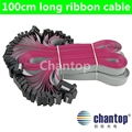 10 шт./лот 100 см длина ленты кабель 16 P 2.54 мм Шаг Расширение серый 1 метровый Плоский кабель/провод данных для СВЕТОДИОДНЫЙ экран вывеска