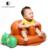 Cadeira de Bebé alta Qualidade & Sofá Crianças Presentes Multifuncional Cadeira de Alimentação Do Bebê Assento Do Sofá Inflável das Crianças Brinquedos Para Crianças