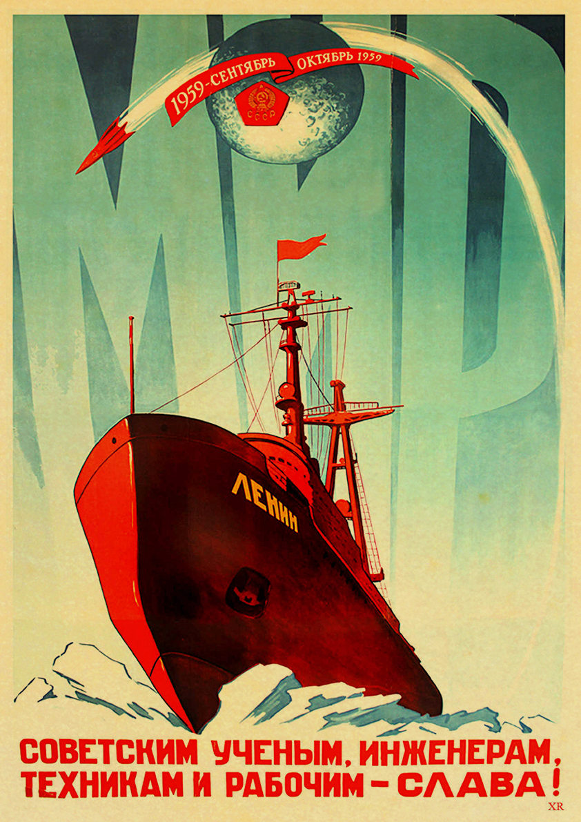HTB1Y8zgev1H3KVjSZFBq6zSMXXaw Vintage Russian Propaganda Poster The Space Race Retro USSR CCCP Posters and Prints Kraft Paper Wall Art Home Room Decor