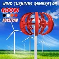 Max 600W AC 12V 24V Wind Turbine Generator Lantern 5 Blades Motor Kit Vertical Axis For Home Hybrid Streetlight Use