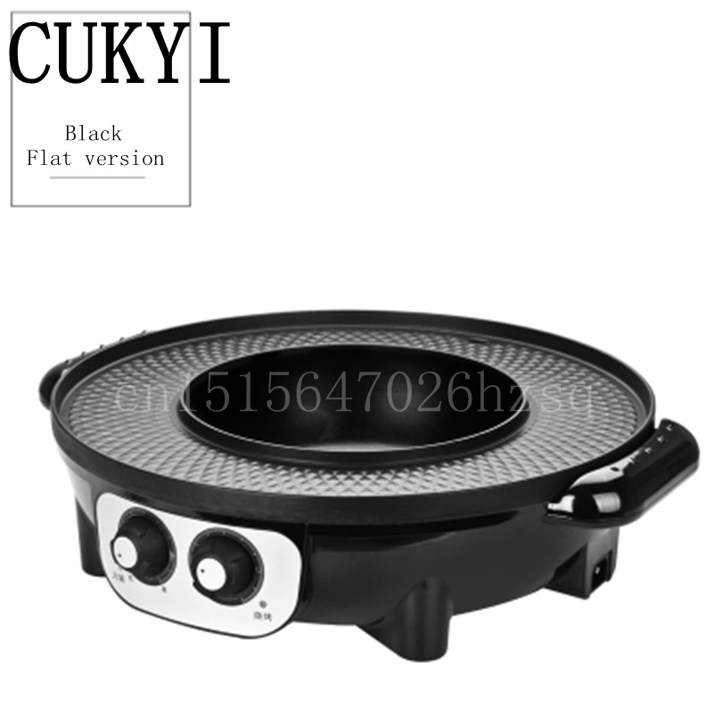 CUKYI household Electric Grills & Electric Griddles Hot pot BBQ 2 in 1 Smokeless Pan cukyi household electric multi function cooker 220v stainless steel colorful stew cook steam machine 5 in 1