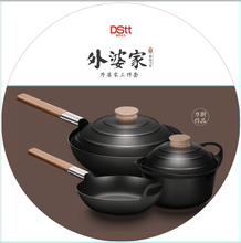 New Style 3-piece Set Black Flat Bottom Frying Pan Iron Wok and Soup Pot with Two Covers Iron Kitchen Cooking Pots and Pans Set