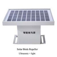 1pc Airport Garden Farm Solar Ultrasonic Bird Repeller Anti Bird Devices Fidelity Ultrasonic And Light