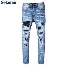 Sokotoo Mens rhinestone crystal patchwork light blue ripped jeans Slim fit skinny stretch denim pants