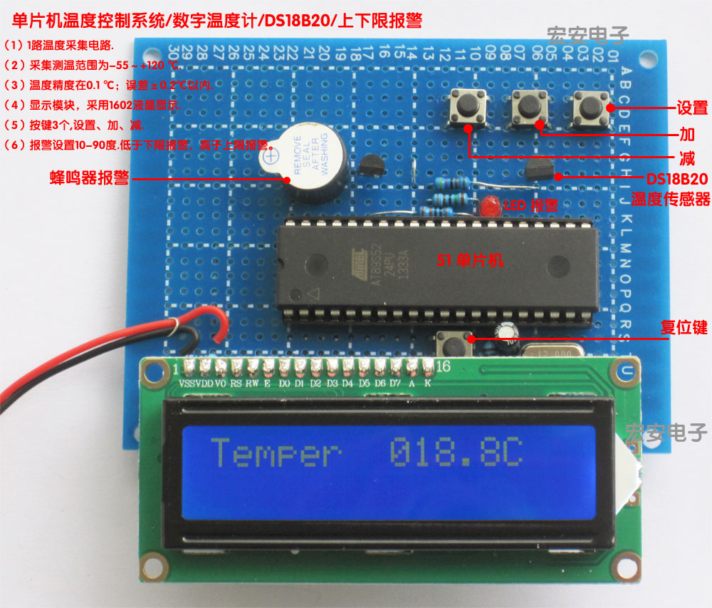 DS18B20 digital thermometer based on 51 single chip measurement and control of sound and light alarm system design performance evaluation of ip and mpls based networks