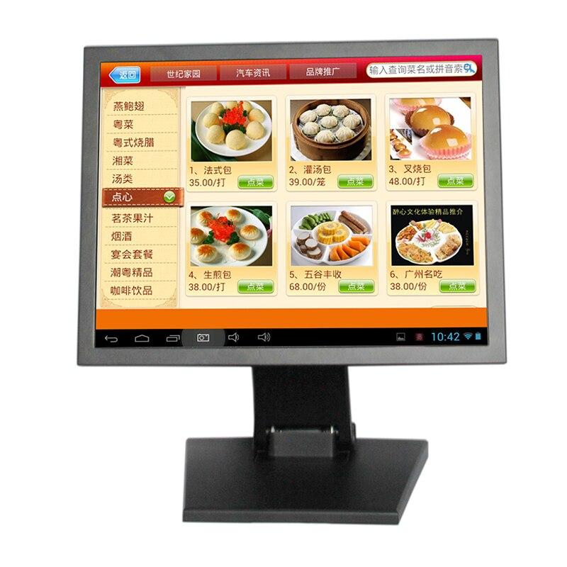 Новое поступление супер tft цветной lcd tv монитор 17 автономный ЖК монитор 1280*1024 ЖК дисплей высокого разрешения монитор