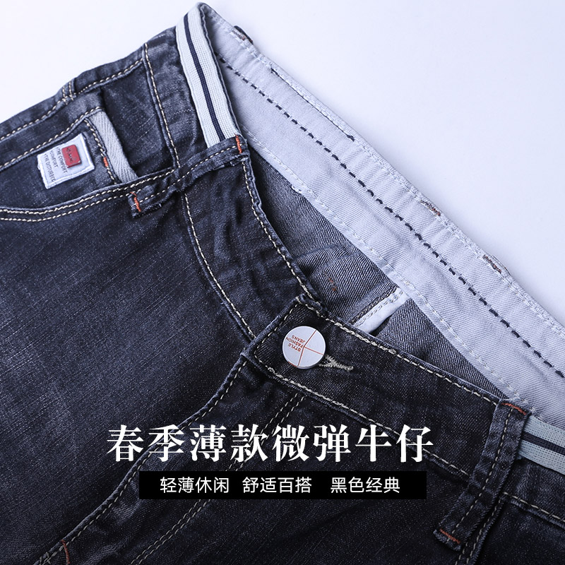 FANZHUAN Brand Men/'S 2018 New Spring Clothing Men/'S Jeans Trousers Stretch Slim Stylish Dark Gray Feet Pants
