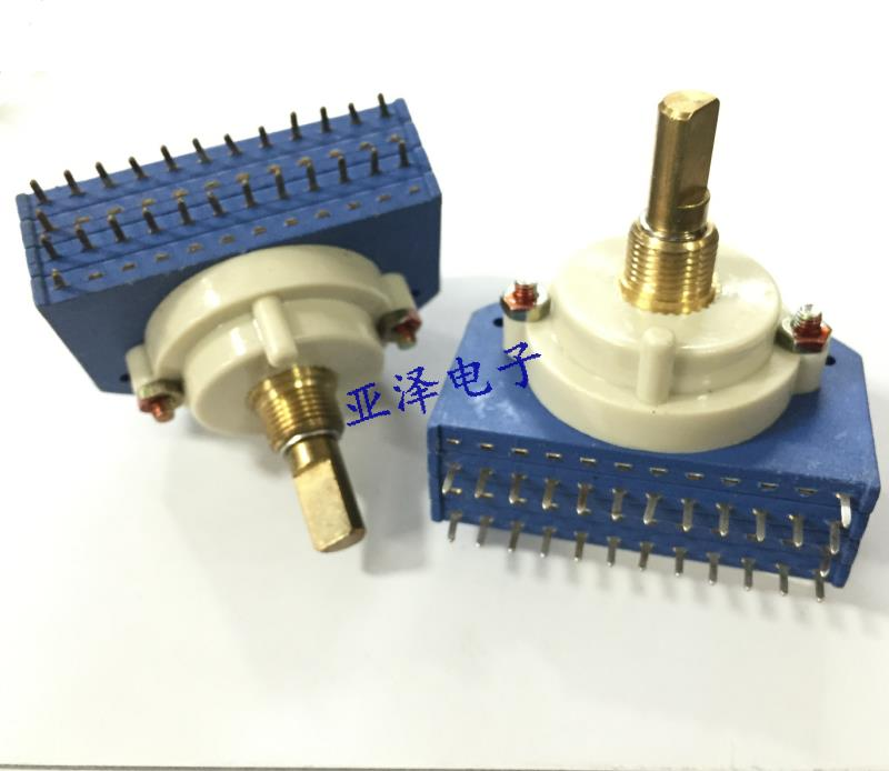 2PCS/LOT Taiwan vertical rotary band switch double layer 2 knife, 12 shift switch, rotary switch shaft length 20MM