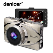 Видеорегистраторы для автомобилей автомобиля Камера регистраторы вождения видео Регистраторы 1080 P HD Камера 170 градусов Широкий формат объектив 3 дюйм(ов) Экран Ночное видение