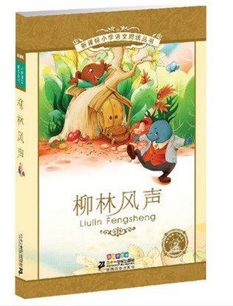Chinese Mandarin Story Book Kids Children Bedtime Stories For Learn Pin Yin Pinyin Hanzi Books