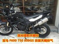 Мотоцикл углеродного Волокно akrapovic выхлопная труба хвост входе для BMW f650gs f700gs F800GS