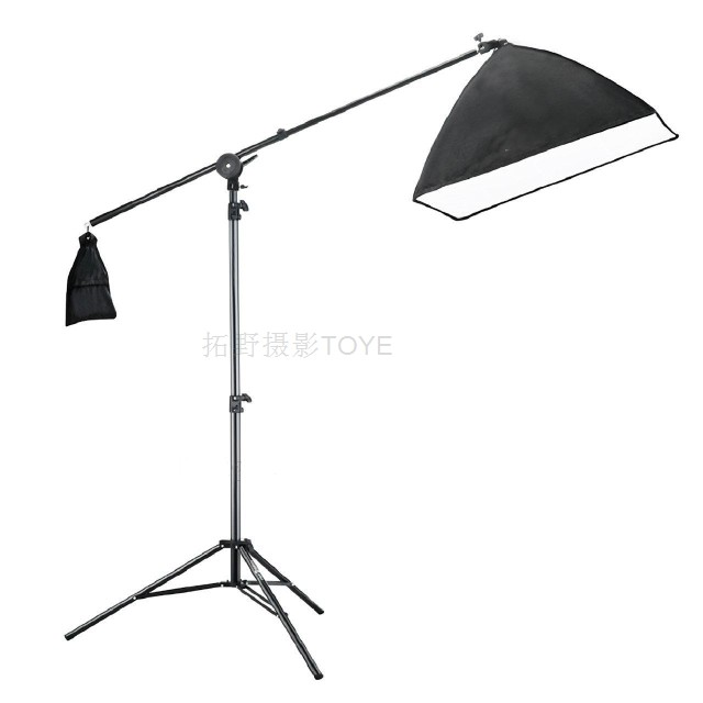 photography softbox lamp softbox Professional softbox cross arm photography light dome light photography light set CD50