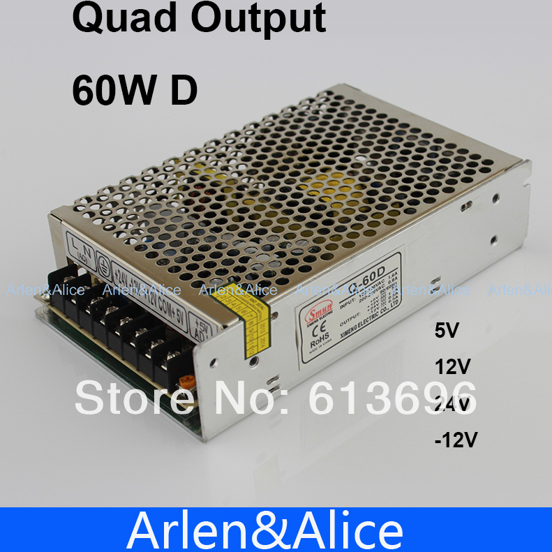 60W D Quad output 5V 12V 24V -12V Switching power supply AC to DC SMPS