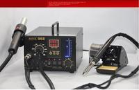 AOYUE 968 В 220 В SMD/SMT 3 в 1 паяльная станция горячего воздуха паяльная станция