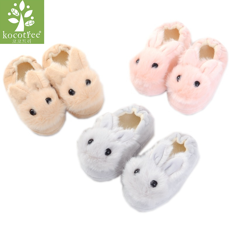 Kocotree Children Cotton Shoes Kids Home Slippers Boys And Girls Baby Cute Rabbit Ears Plush Ball Thickening Warm Indoor Shoes