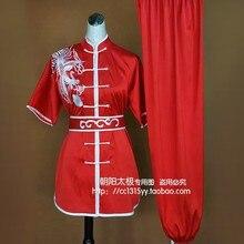Customize Chinese wushu uniform Kungfu clothing Martial arts suit taolu clothes phoenix embroidery girl woman children boy kids