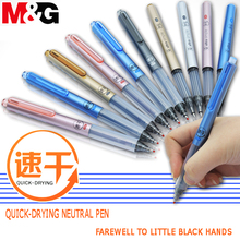цена на M&G High Quality Gel Pen 0.5mm Tip New Ink Black and Blue Quick-drying Neutral Pen Business Pens Office Supplies 10pcs/lot
