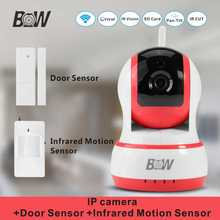 HD CCTV System IP Camera + Door Sensor /Infrared Motion Sensor Alarm System Security Surveillance Camera Baby Monitor BW-IPC13P