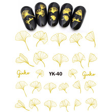 UPRETTEGO Gold/ Silver Water Stickers Metallic Nail Decals FLOWER GINKO TRANSPARENT PETALS LEAF ORCHID LOTUS NARCISSUS YK37-42(China)