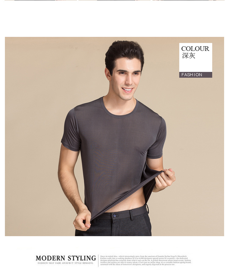 Camiseta de seda pura 100%, camiseta de