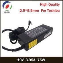 Qinern 19v 395a 75w 55*25mm ac адаптер для ноутбука универсальные