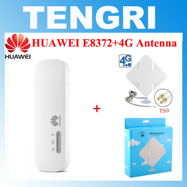 Original Unlocked Huawei E8372 4G antenna 150M CAT4 LTE USB Wingle 4G USB WiFi Modem car
