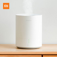 XIAOMI Smartmi Humidifier Small Household Bedroom Living Room Electric Diffuser Simple White