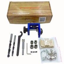 Деревообрабатывающий сверлильный набор локатор деревообрабатывающий Карманный Дырокол Locate Punch Jig Kit+ ступенчатое сверлильное долото деревянный набор инструментов