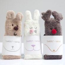 1pair Coral Fleece 3D Cartoon Women's Christmas Socks Ladies Female Girl Christmas Gift Hosiery Free Size Xmas Decor 2089CS