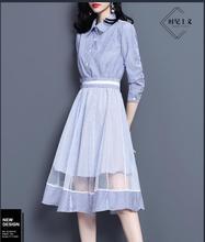 2019 春 女性のファッションスカートのファッションストライプシャツスカートウエスト-引き締めメッシュドレス