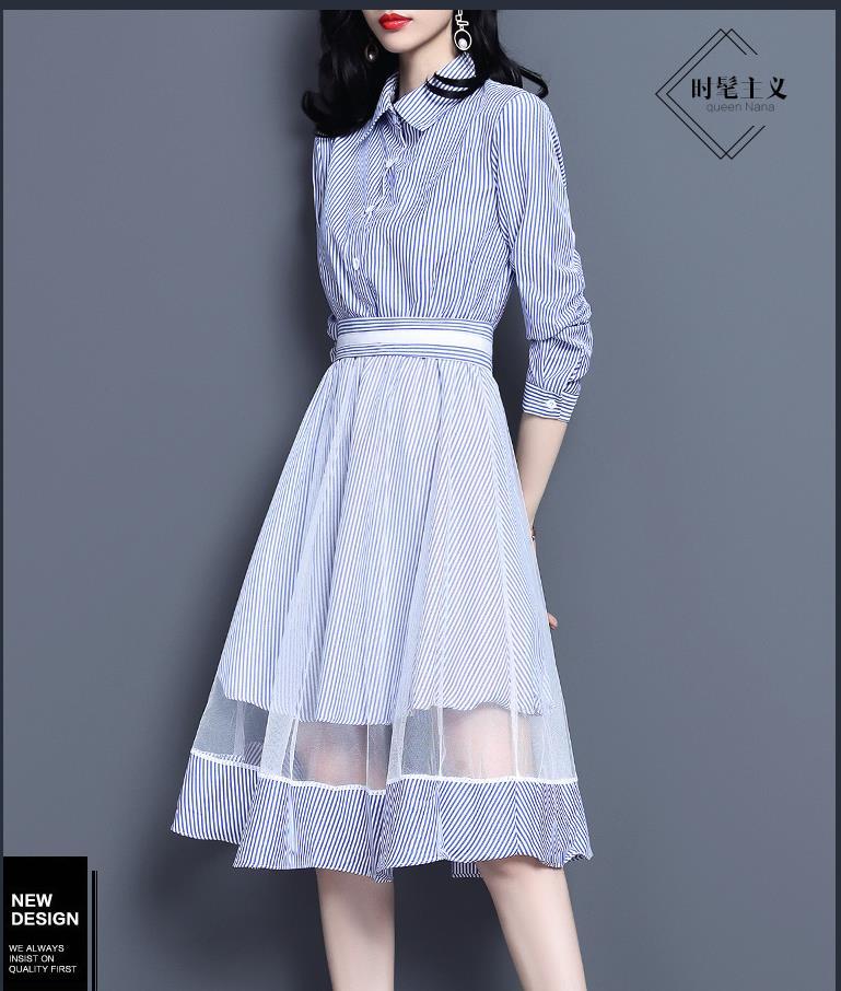 Spring 2019 women's fashion skirt fashion stripe shirt skirt waist   cinching mesh dress-in Dresses from Women's Clothing    1