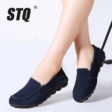 STQ 2020 sonbahar kadın Flats deri süet üzerinde kayma loafer ayakkabılar bale daireler ayakkabı bayanlar tekne ayakkabı Oxford ayakkabı kadınlar için 685