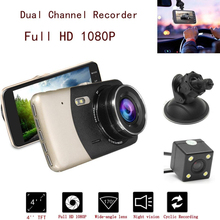 Cheapest prices New Arrival Dual Camera Lens Car DVR 4.0 inch IPS Screen FHD 1080P 170+120 Degree Car Dash Cam Support Max 32GB TF Card