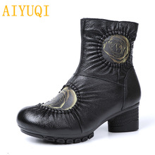 AIYUQI Autumn and winter national style new leather retro printed cotton boots slip fashion Martin warm snow women