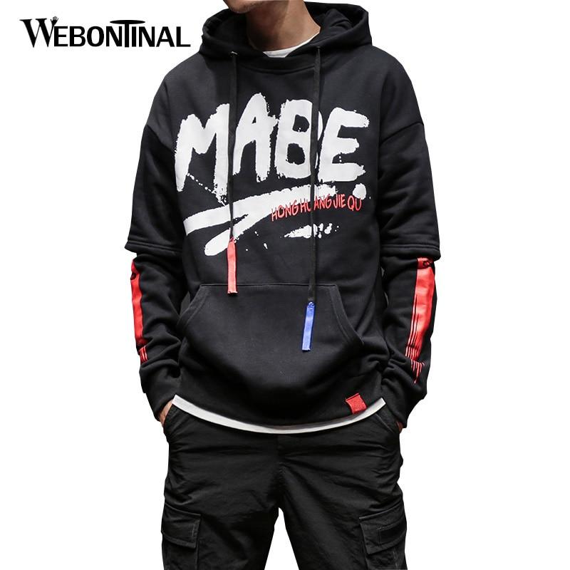 Autumn Winter Hoodie Male Cardigan Hombre Hip Hop Sweatshirt Men Hoodies moleton masculino Mens Hooded Pullover Tracksuit W18111