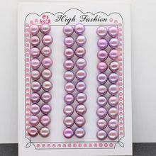 цена на Purple Button pearl natural pearl 3mm -- 12mm purple color button pearl
