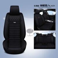 Universal fiber hemp car seat cover for Chery a1 arrizo chery a3 e3 fulwin2 a13 j2 indis tiggo 2 3 tiggo5